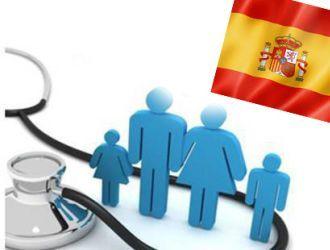 Медицина и лечение в Испании. Медицинское страхование в Испании.